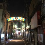 横浜散歩のモデルルート!人気のみなとみらい~野毛を街散歩