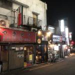 神奈川の大和で鹿児島料理をつまみに飲める立ち飲み屋とは?!